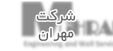 MEHRAN Engineering & Well Services
